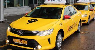 Как пожаловаться на водителя Яндекс.Такси — оставляем жалобу