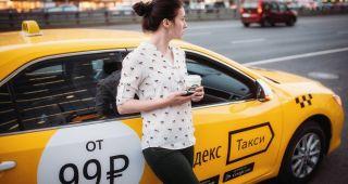Как скачать Яндекс.Такси на телефон бесплатно