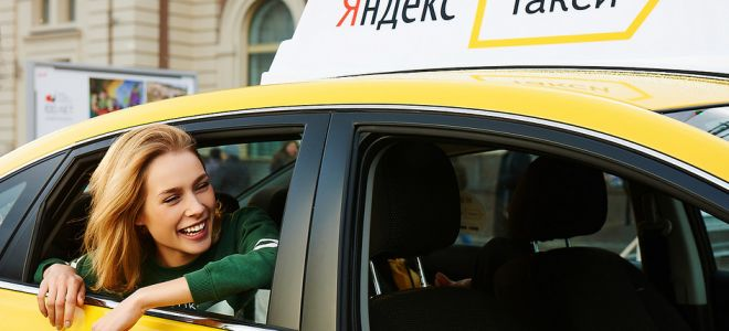 Сколько можно зарабатывать в Яндекс Такси на своем авто