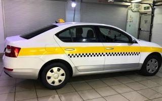Варианты работы в Москве на своем легковом авто, но не такси
