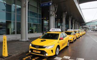 Номер телефона горячей линии Яндекс.Такси