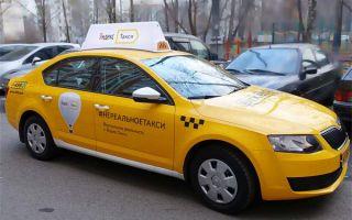 Какие машины подходят для Яндекс Такси для класса Комфорт