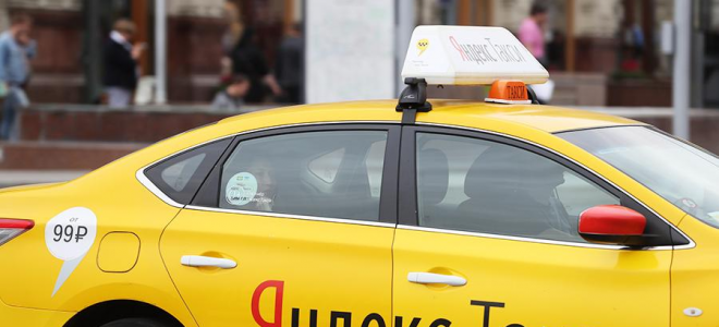 Как устроиться в Яндекс.Такси на своем авто