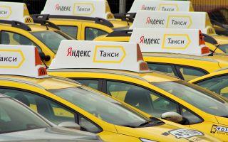 Ценовые расценки для водителей Яндекс Такси класса комфорт и комфорт плюс