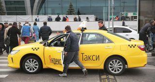 Список авто, которые подойдут для работы в Яндекс Такси
