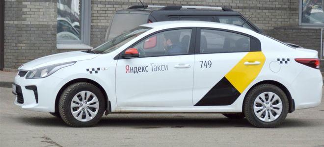 Как добавить и оплачивать Яндекс Такси картой (Сбербанк и другие)