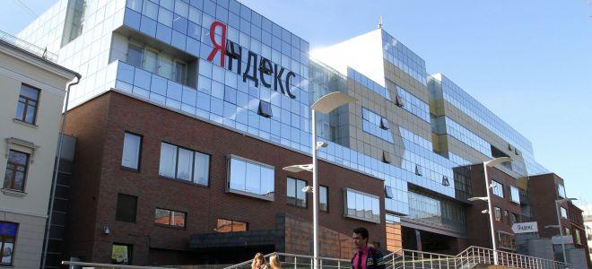 Как найти центральный офис Яндекс Такси в Москве