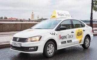 Как вызвать Яндекс.Такси на определенное время