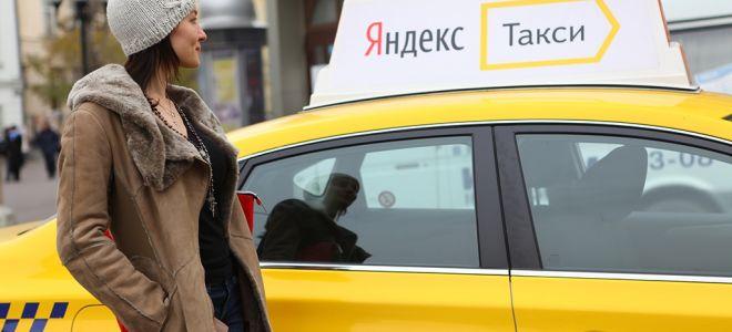 Что нужно чтобы работать в Яндекс Такси на своем авто в Москве