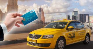 Как поменять способ оплаты в Яндекс Такси во время поездки