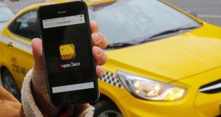 Где можно скачать приложение Яндекс Такси для водителей
